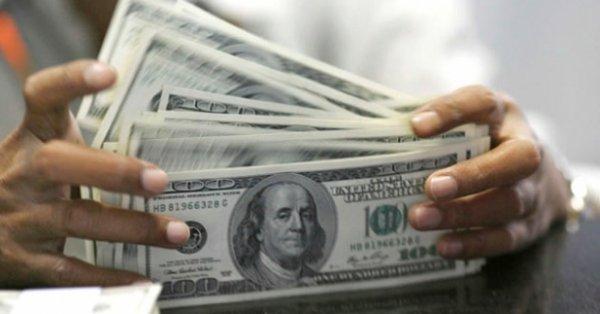 Dolar TL güne yükselişle başladı