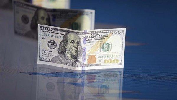 Dolar TL 7 12 seviyelerinde