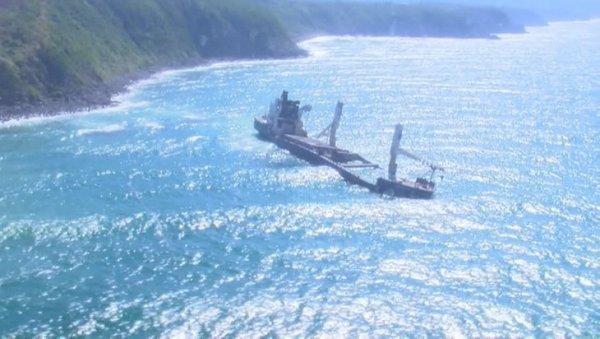 5450 ton soda ash yükünün Şile de denize karışma tehlikesi var