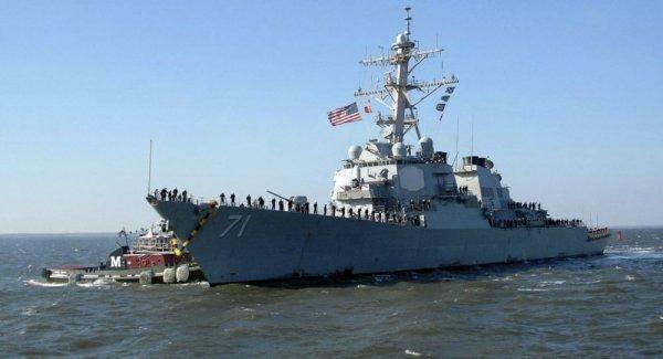 ABD Arktika ya savaş gemilerini gönderecek