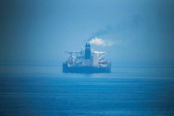 ABD den İran gemisine yakalama kararı