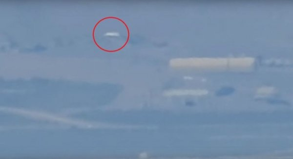 ABD nin Nevada eyaletindeki 51 Bölge de UFO görüntülendi
