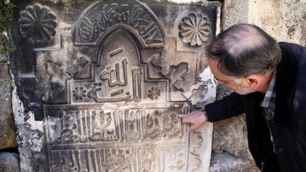 Antalya nın kayıp 9 fetih kitabesinden ikisi bulundu