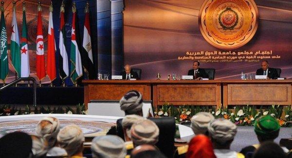 Arap Birliği acil toplanıyor