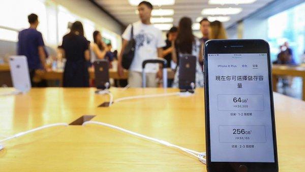 Çin de bazı iPhone lar yasaklandı