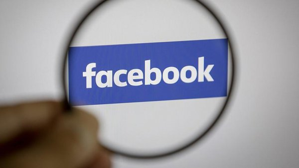 Facebook purges over 800 US accounts for spamming