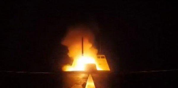 Fransa Suriye ye fırlatılan füzelerin fırlatma anını yayımladı