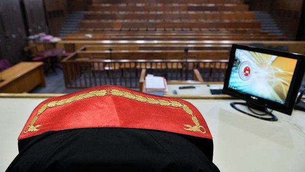 Hakim ve savcılık sorularını sızdıranlar için karar