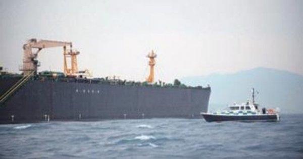 İngiliz gemisi Suudi limanına sığındı