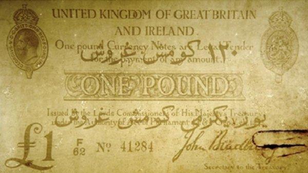 İngilizler Osmanlıca ve İngilizce banknot bile bastırmış