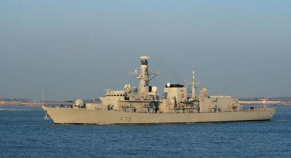 İngiltere den Körfez e bir savaş gemisi daha