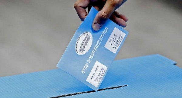 İsrail de kritik seçimler başladı: Koalisyon çıkabilir