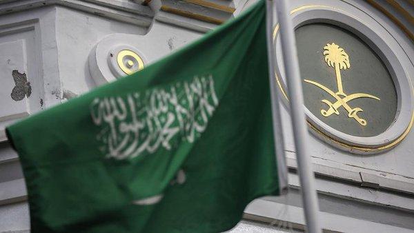 Katar Suudi Arabistan ı dini siyasete alet etmekle suçladı
