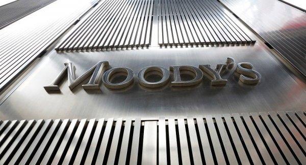Moody s Türkiye nin kredi notunu düşürdü