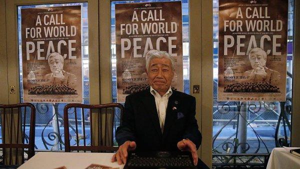 New York ta Türk Japon dostluğu konseri verilecek