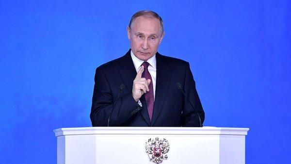 Putin den operasyona tepki: Rusya en sert şekliyle kınamaktadır