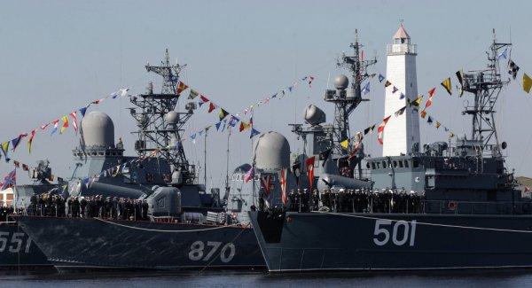 Rusya Baltık Denizi nde NATO gemilerini izliyor