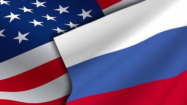 Rusya ve ABD nin Avrupa daki gaz savaşı