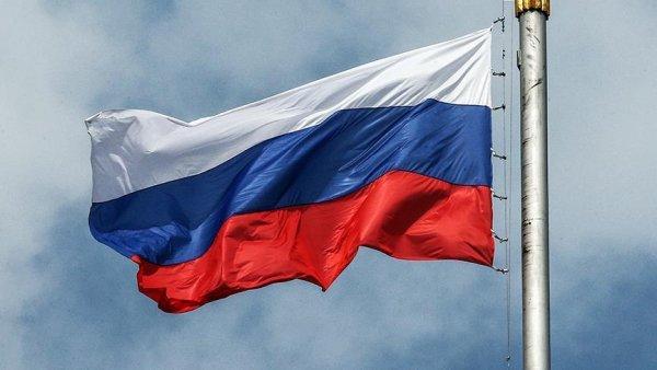 Rusya dan NATO ya cevap
