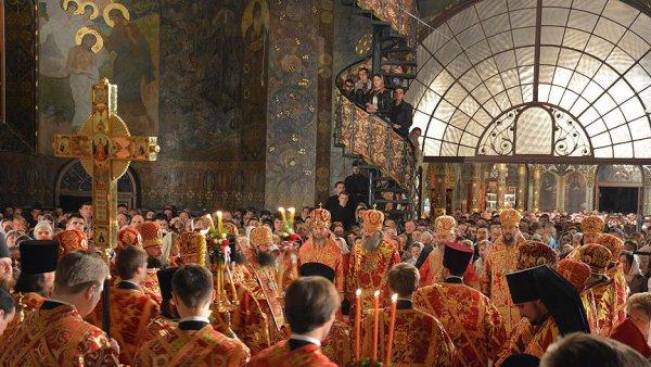 Ukrayna Ortodoks Kilisesi nin bağımsızlık talebi kabul edildi