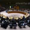 BMGK nin Gazze soruşturması talebi ABD nin engeline takıldı