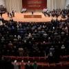 Irak hükümeti Türkiye ile güvenlik protokolünü onayladı