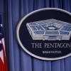 Pentagon dan Güler Dunford görüşmesiyle ilgili açıklama