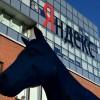 Yandex Türkiye ve İsrail deki askeri tesislerin yerlerini ifşa etti iddiası